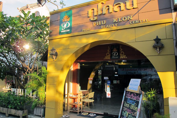 Phu Klon Mud Beauty Center @Chiang Mai Land