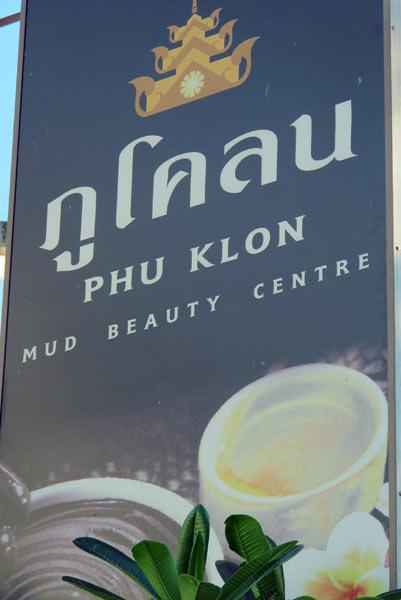 Phu Klon Mud Beauty Center @Chiang Mai Land