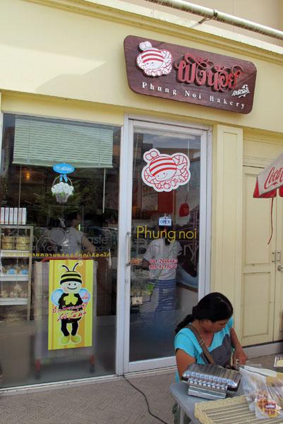 Phung Noi Bakery @Rimping Supermarket Nawarat Branch