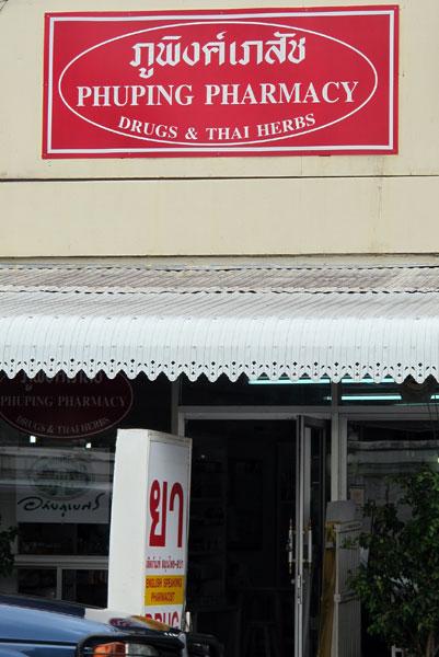 kwan thai massage sabai thai massage