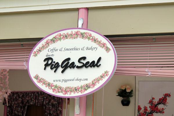 Pig Ga Seal Coffee Shop