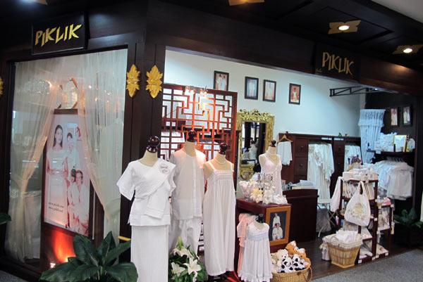Piklik @Chiang Mai Airport