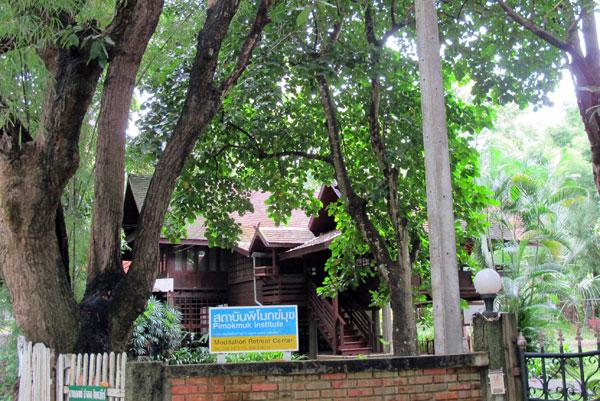 Pimokmuk Institute