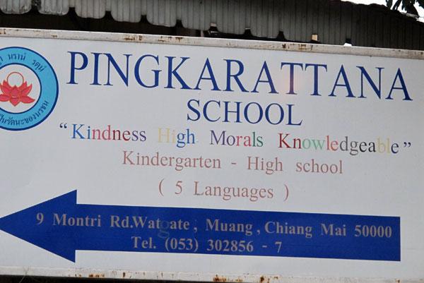 Pingkarattana School