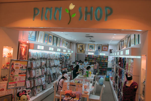 Pinn Shop @Central Airport Plaza