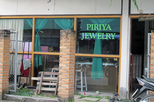 Piriya Jewelry