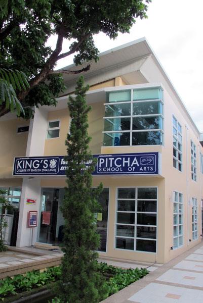 Pitcha School of Art