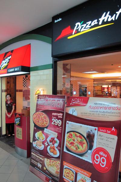 Pizza Hut @Kad Suan Kaew