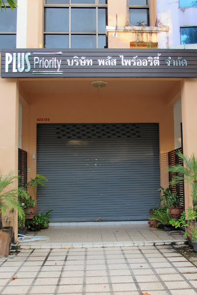 Plus Priority @Chiang Mai Land