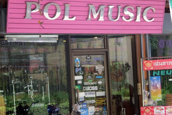 Pol Music