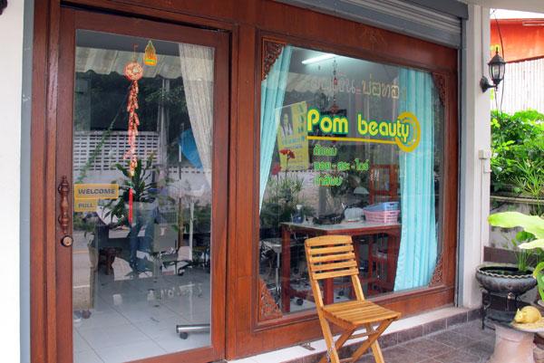 Pom Beauty