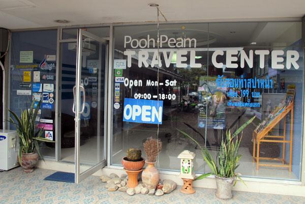 Pooh Peam Travel Center