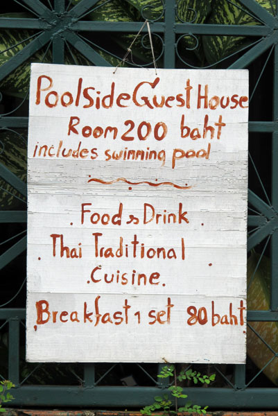 Pool Side Guest House