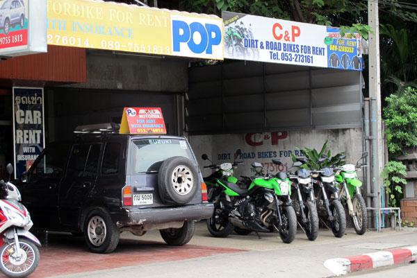 POP Car Rental (Kotchasan Rd)