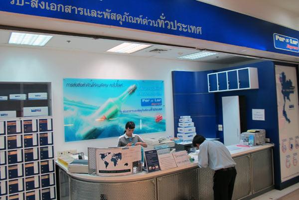 Por Lor Express @Tesco Lotus Chiang Mai Kad Kamtiang