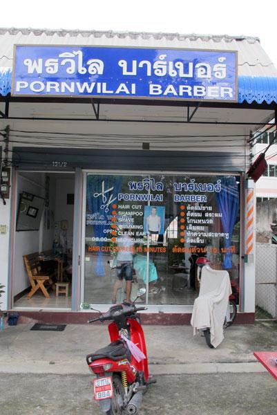 Pornwilai Barber
