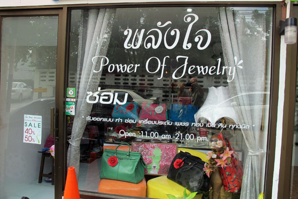 Power Of Jewelry
