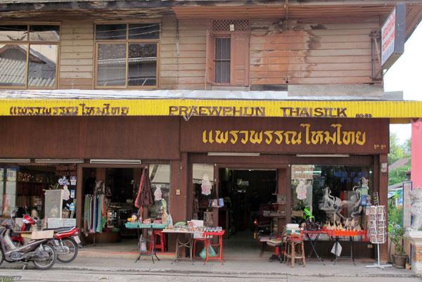 Praew Phun Thai Silk