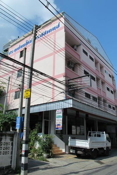 Pratu Chiangmai Residence
