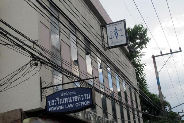 Prawin Law Office