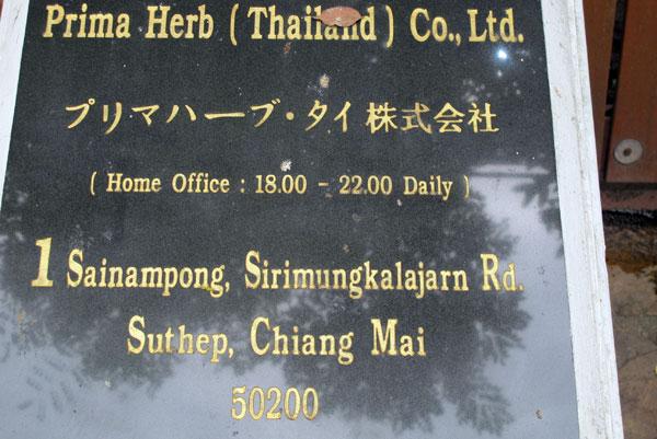 Prima Herb (main office)