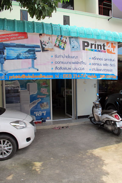 Print 4U