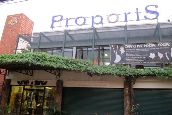 Proporis