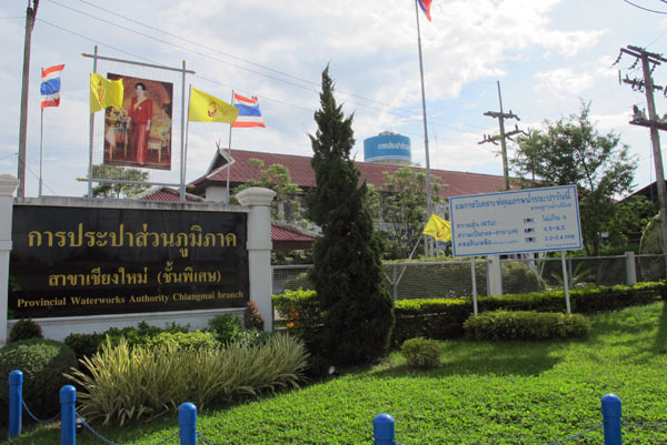 Provincial Waterworks Authority Chiangmai branch