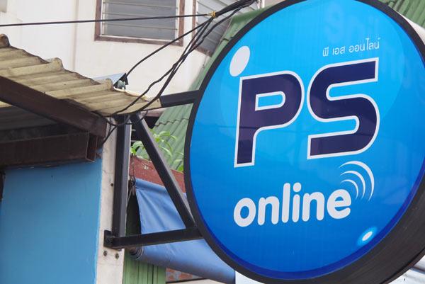 PS Online