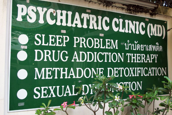 Psychiatric Clinic (MD)