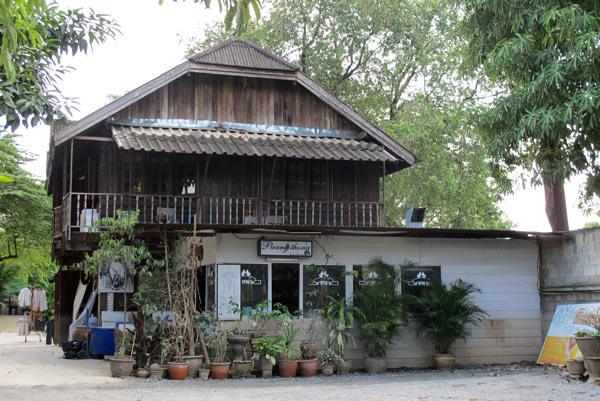 Puang Thong Restaurant