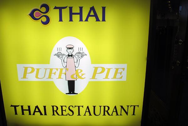 Puff & Pie Thai Restaurant @Chiang Mai Airport