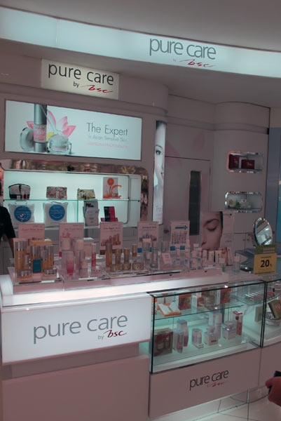 Pure Care bsc @Robinson @Central Airport Plaza