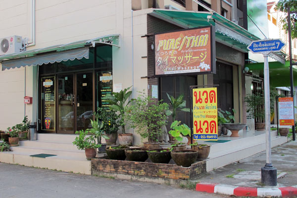 Pure Thai Massage @Chiang Mai Land