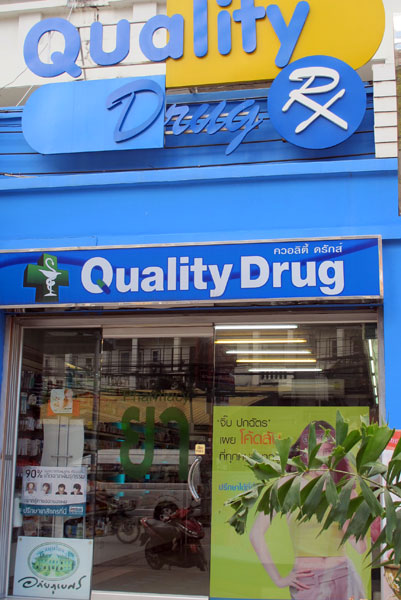 Quality Drug RX