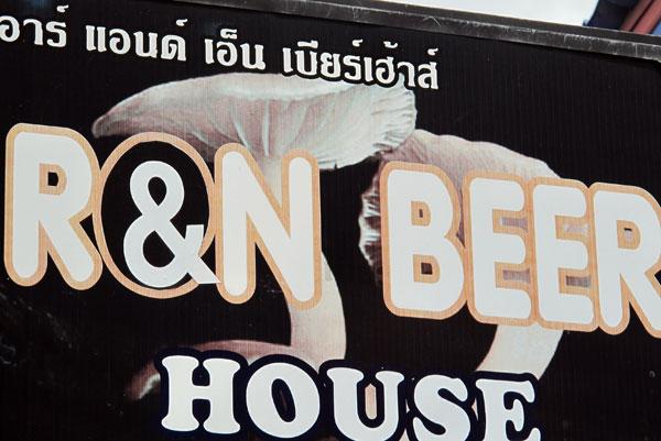 R&N Beer House