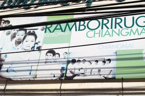 Ramborirug School