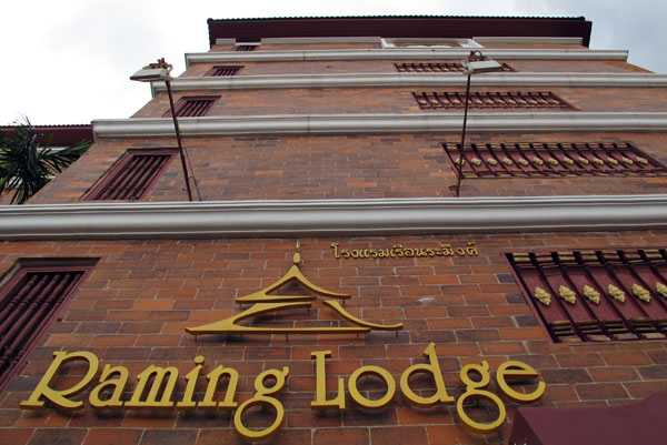 Raming Lodge Hotel & Spa