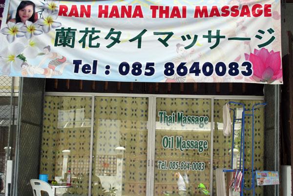 Ran Hana Thai Massage
