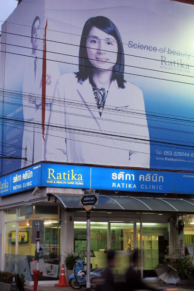 Ratika Clinic (Arak Rd Branch)