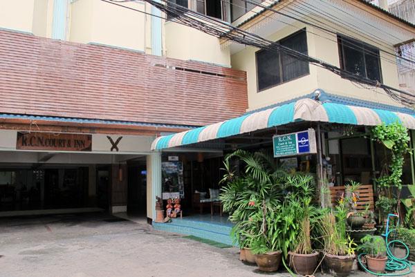 R.C.N Court & Inn