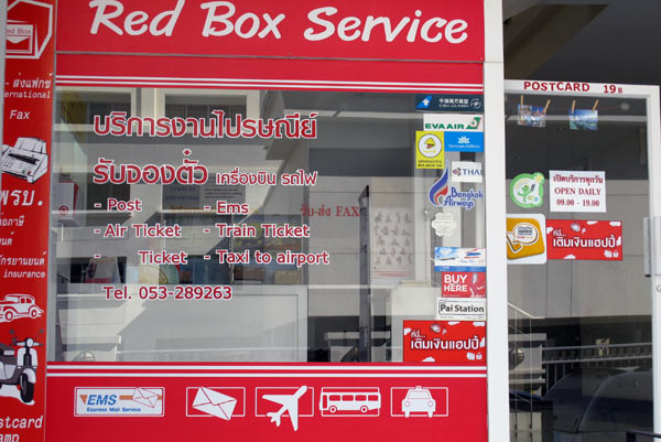 Red Box Service