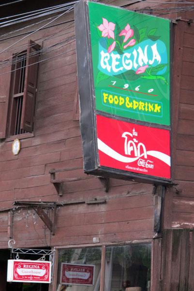 Regina Guesthouse