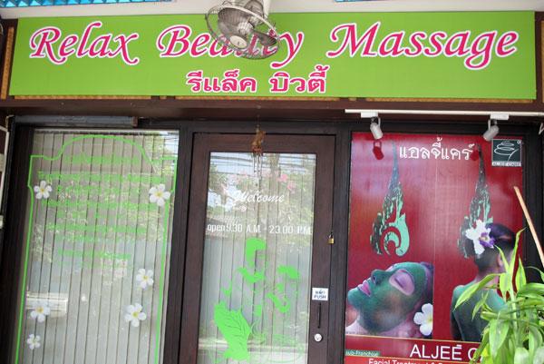 Relax Beauty Massage
