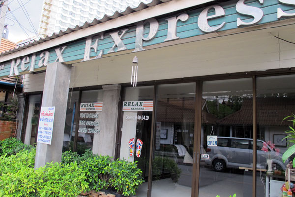 Relax Express Massage (Khampangdin  Rd Branch)