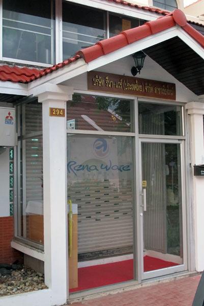 Rena Ware @Chiang Mai Land