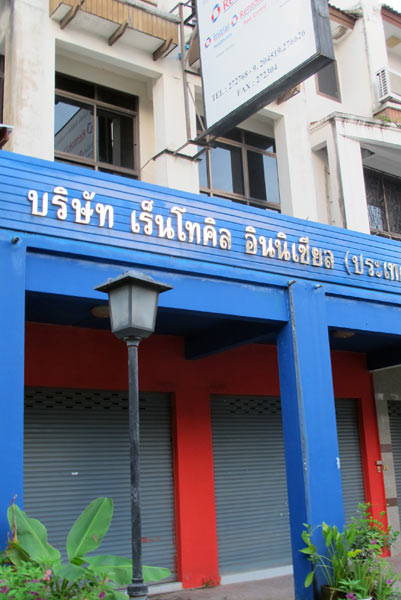 Rentokil Initial @Chiang Mai Land