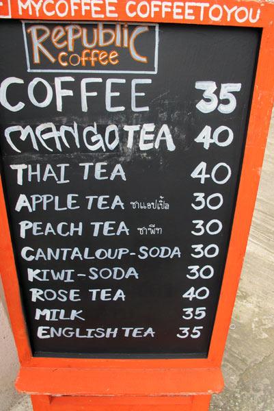 Republic Coffee @Wat Si Goet