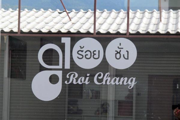 Roi Chang (Doi Chaang Coffee)
