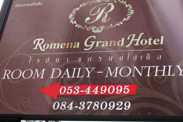 Romena Grand Hotel' photos